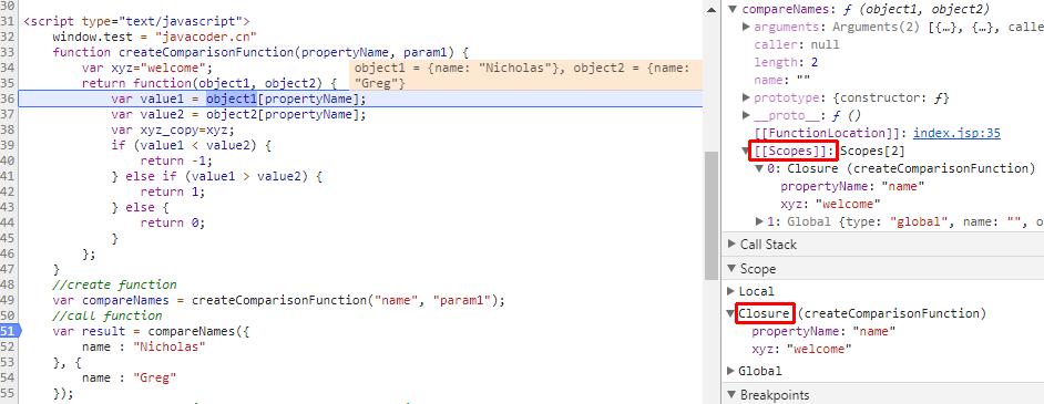 该代码断点执行时截图